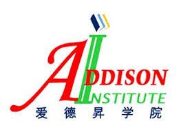 addisoninstitute.jpg